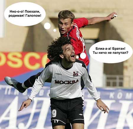Смешные стихи про футбол